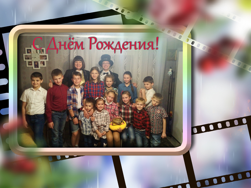 Отзыв о празднике. Дуэт Яркие. 2018.11.27